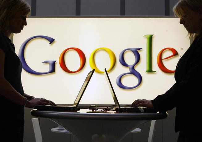 Google Muted