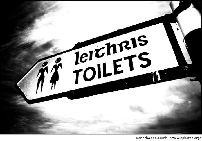 Toilets for the Aliens