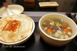 Spicy white pepper soup and five spice bread, Qin Restaurant of Real Love, Xian, China