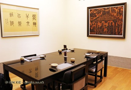 Private room, Qin Restaurant of Real Love, Xian, China