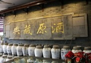 Rice wine distillery, Shaoxing, China
