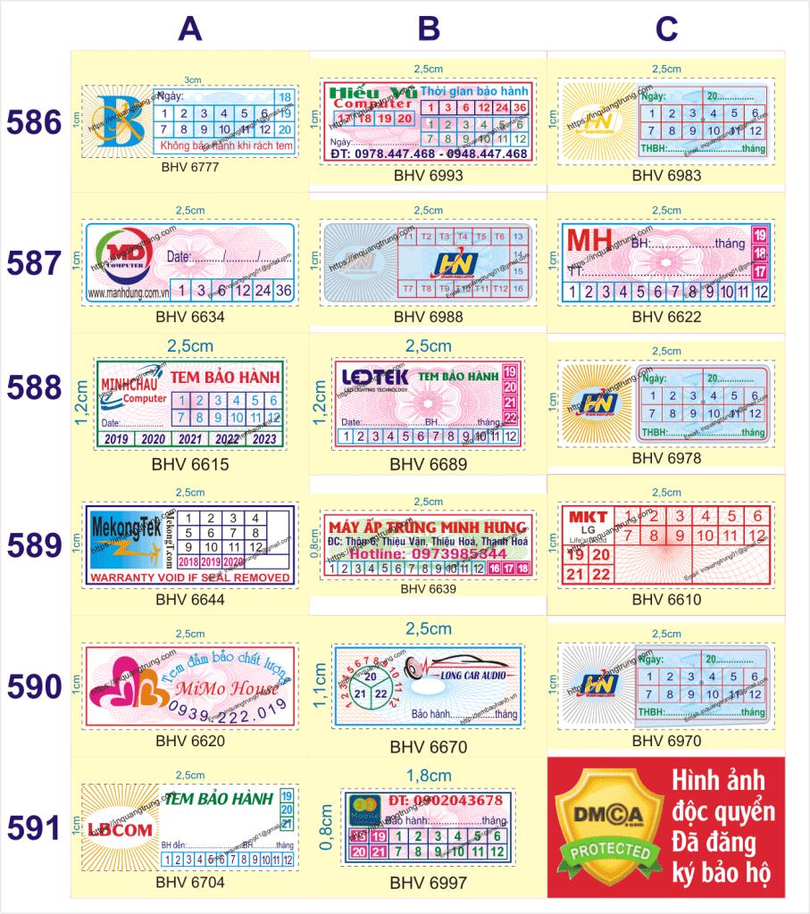 Mẫu tem bảo hành chữ nhật 1x2,5cm