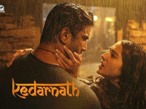 KEDARNATH full movie poster 3