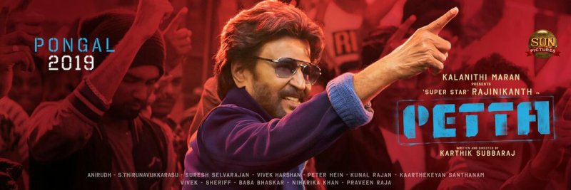 Download Petta Full Movie 5