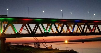 Bogibeel Bridge main thumbnail