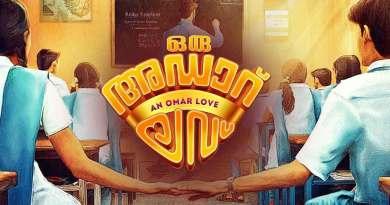 Download Oru Adaar Love Full movie