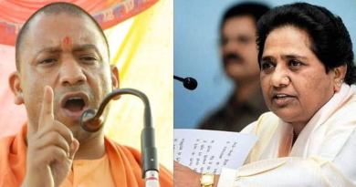 Yogi Adityanath and Mayawati