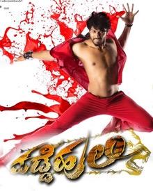Download Padde Huli Full movie