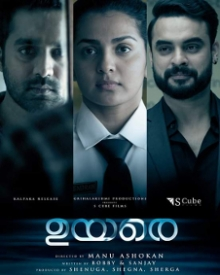 Download Uyare Full Movie