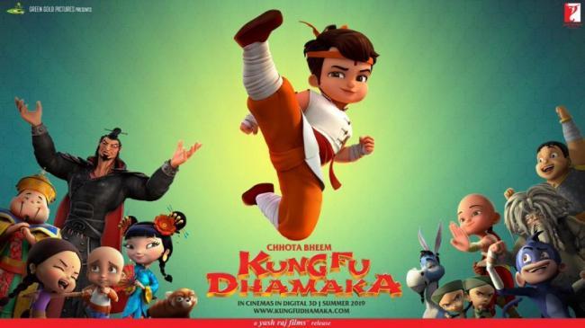Download Chhota Bheem Kung Fu Dhamaka Full movie