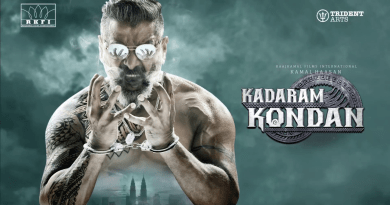Download Kadaram Kondan Full movie in Hindi/Tamil/Telugu HD 720P
