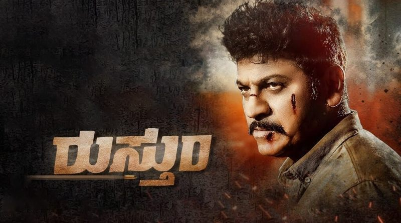 Download Rustum Full movie in Hindi/Tamil/Telugu