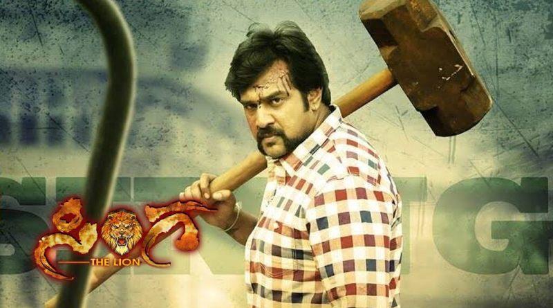 Download SinngaFull movie in Hindi/Tamil/Telugu