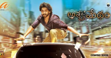 Download Aswamedham Full movie in Hindi/Tamil/Telugu