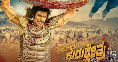 Download Kurukshetra Full movie in Hindi/Tamil/Telugu