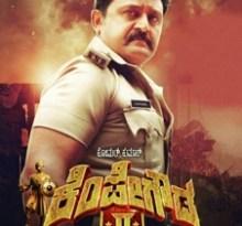 Download Kempe Gowda 2 Full movie in Hindi/Tamil/Telugu