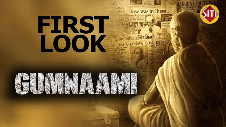 Download gumnaami full movie hindi bengali dual audio