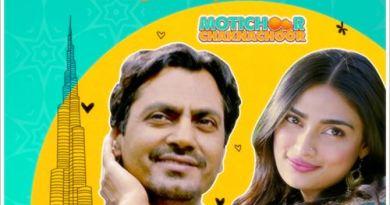 Remove term: motichoor chaknachoor full movie download filmyzilla motichoor chaknachoor full movie download filmyzilla