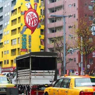 Tokyo: Sushi, Sake, and Santa
