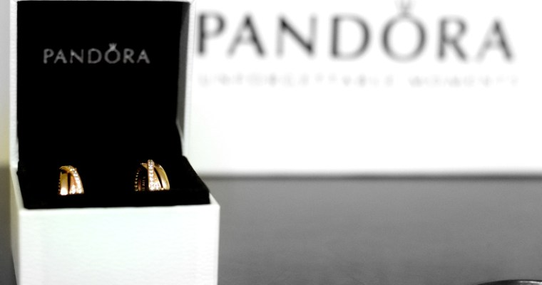 Celebrate Everyday Triumphs – Do See The Wonderful With PANDORA