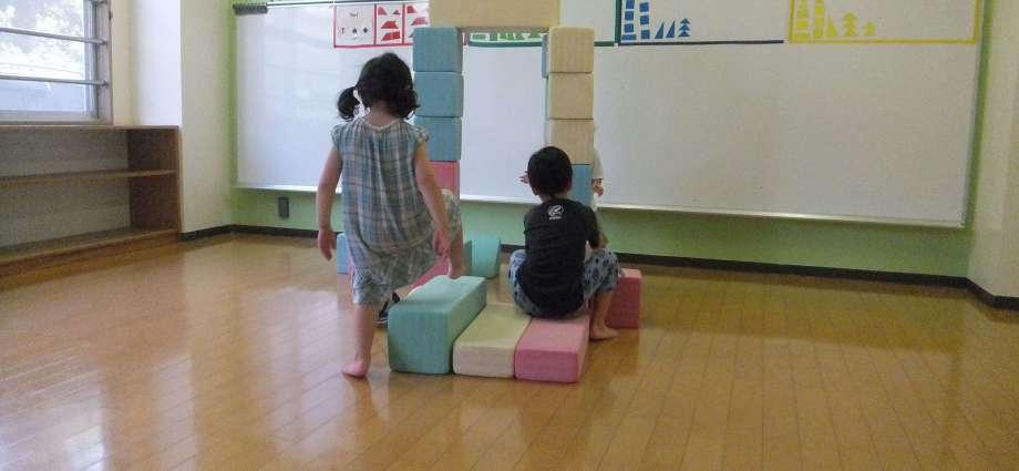 Kawagoe Play center