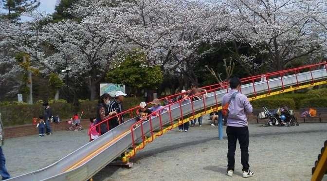 Best of Saitama | Maruyama Park, AGEO