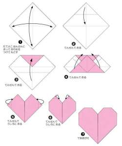 Instructions for Origami hearts were taken from https://www.origami-club.com/valentine/easyheart/easyheart/index.html