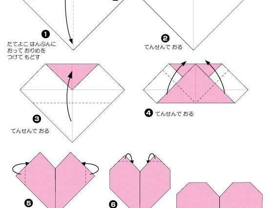 Easy Origami Heart Folding Instructions - How to Make an easy ... | 425x561