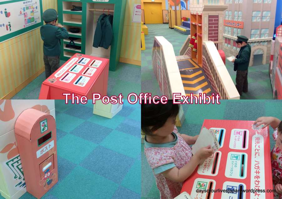 Kidzoona Post Office Make believe