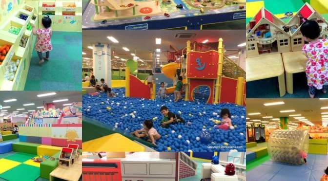 Kidzoona, Fantasy indoor play centre | OMIYA
