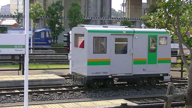 Mini train that you can operate yourself