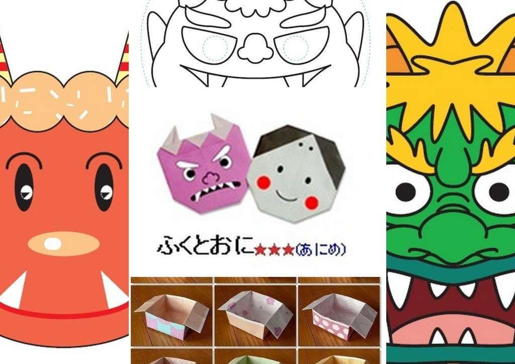 Free Resources for Setsubun