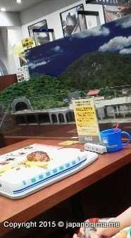 Steam locomotive cafe lalaport Fujimi