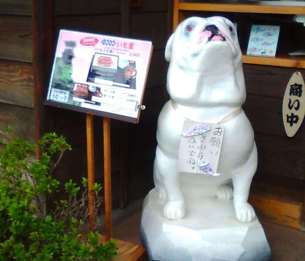 Bulldog kawagoe styrofoam art