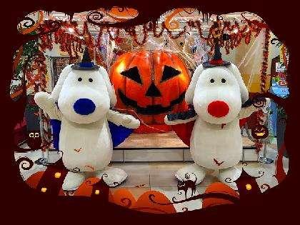 ario halloween