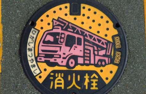 Higashimatsuyama fire hydrant manhole cover
