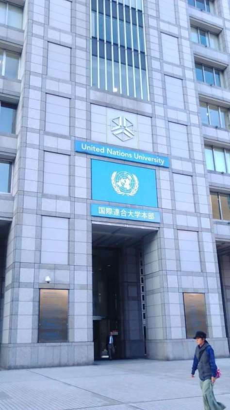 United Nations University in Tokyo