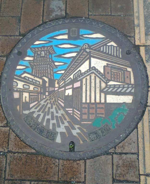 Kawagoe coloured manhole