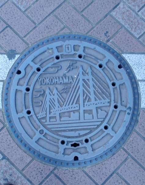 Yokohama manhole