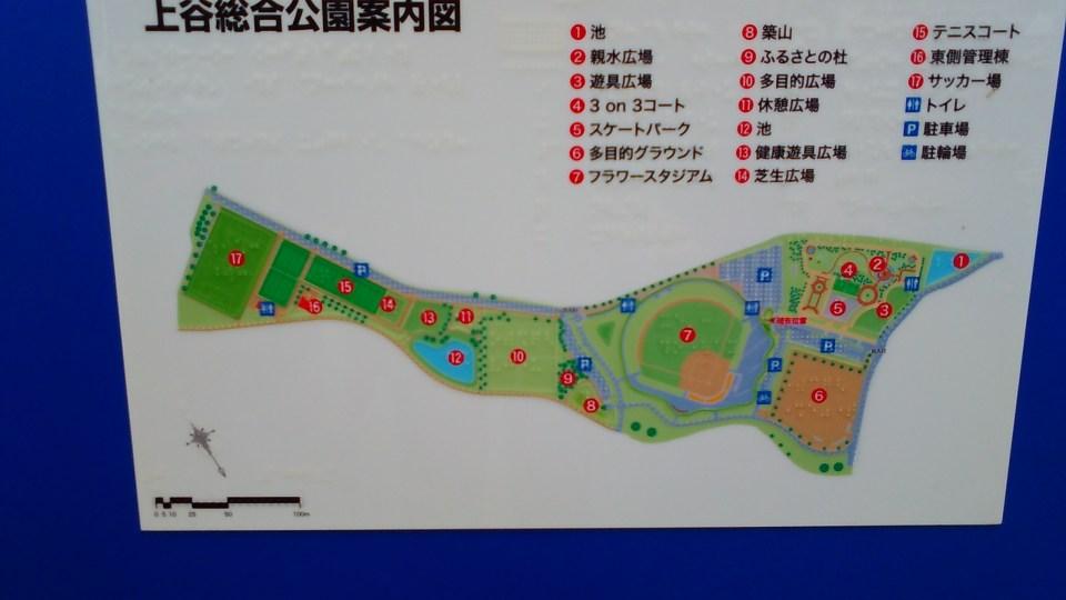 Facility Map Kamiya Park skateboarding saitama skateboarding training camp tokyo 2020 olympics