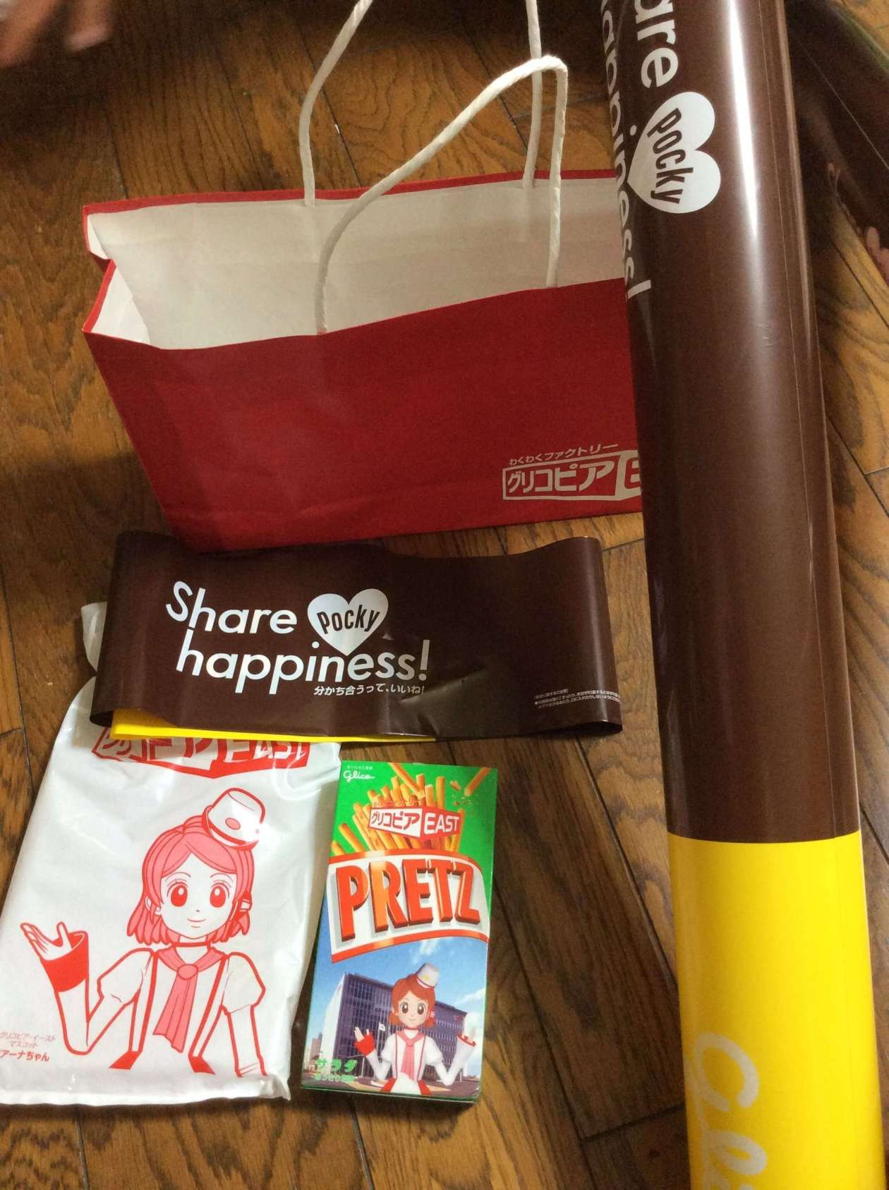 pocky and pretz goods received on the Pocky Factory tour saitama