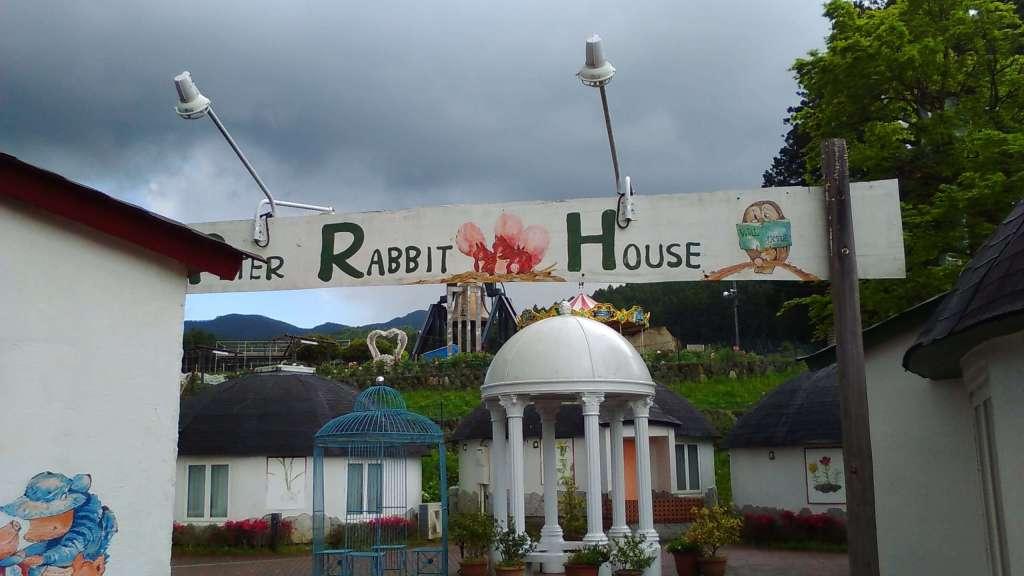 peter rabbit slow house villas