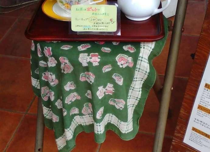 Tea Room Shimano Kawagoe