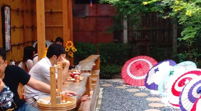 "Must visit shop and foot spa cafe ""Tsubaki No Kura"" 