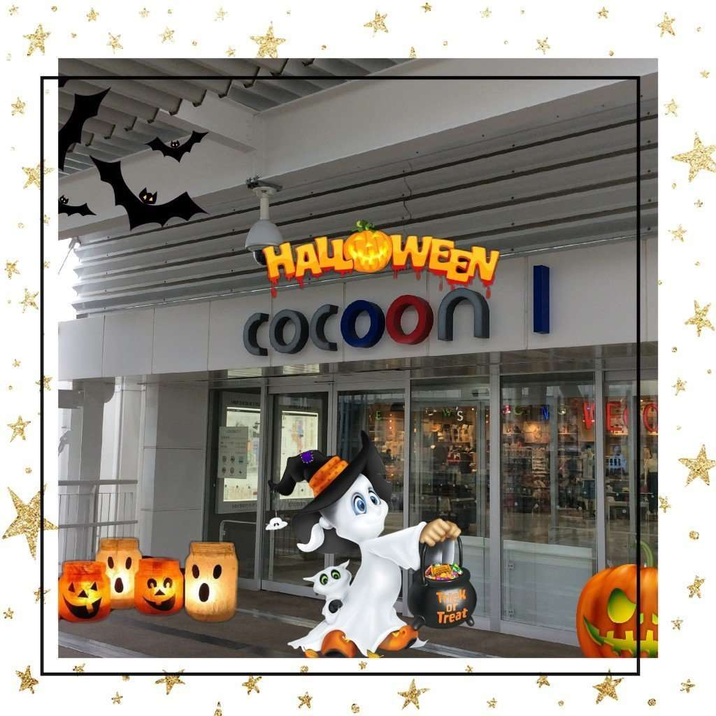 Cocoon City Halloween event