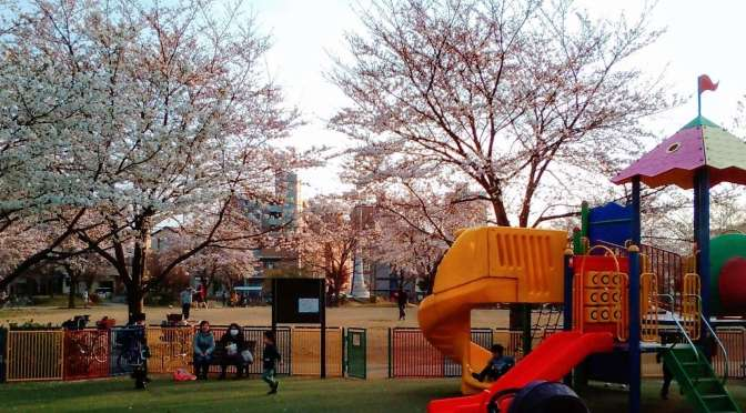 Katsusehara Memorial Park: enclosed playground close to station | FUJIMI