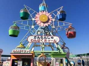 Maruhiro ferris wheel