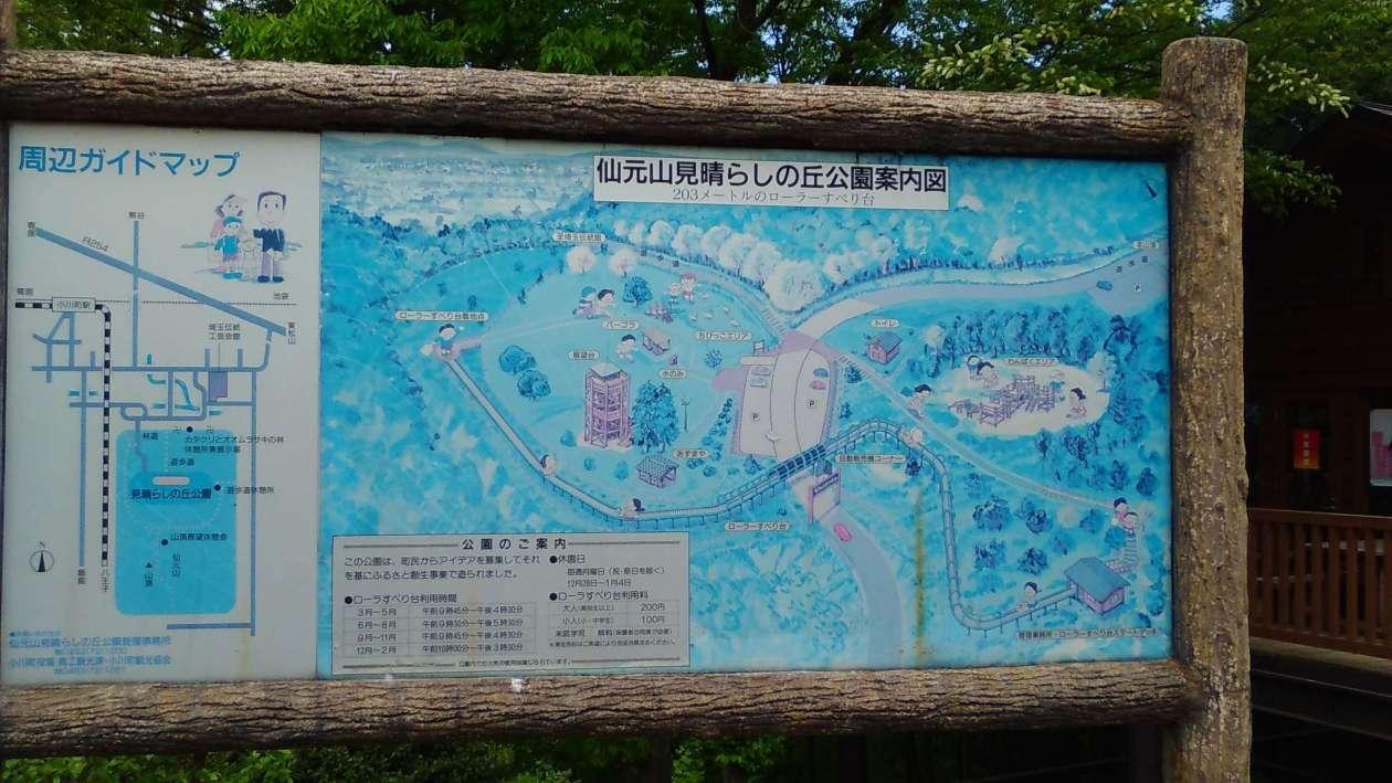 Map of miharashi no oka park in ogawa