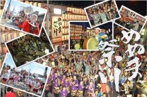 Menuma Festival Kumagaya