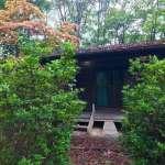 Log cabin in Midori No Mura